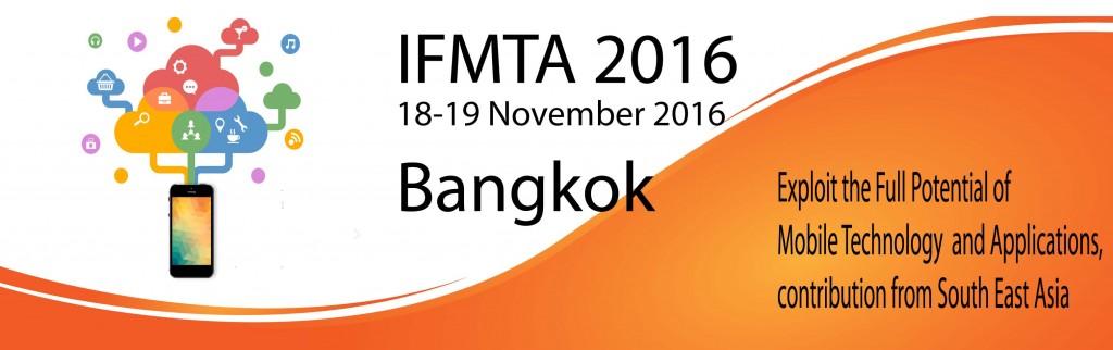 IFMTA 2016
